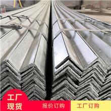 热镀锌角钢货架支架角铁建筑建材钢结构厂家直销角钢置物架