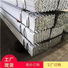 热镀锌角钢货架支架角铁建筑建材钢结构角钢置物架直销生产商