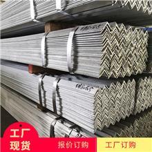 热镀锌角钢货架支架角铁建筑建材直销生产商钢结构角钢置物架