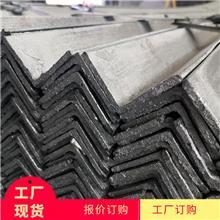 热镀锌角钢货架支架角铁建筑建材钢结构厂家加工角钢置物架