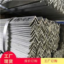 热镀锌角钢直销生产商货架支架角铁建筑建材钢结构角钢置物架