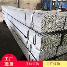 工厂订购热镀锌角钢货架支架角铁建筑建材钢结构角钢置物架