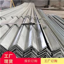 热镀锌角钢货架支架角铁厂家直销建筑建材钢结构角钢置物架