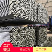 热镀锌角钢货架支架角铁直销生产商建筑建材钢结构角钢置物架