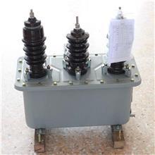 组合式互感器厂家 JLS-10 JLS型高压组合式互感器 户外组合式高压互感器 厂家直销