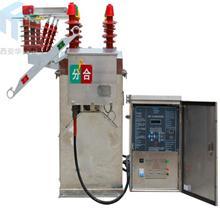 HYZSW-6预付费真空断路器防窃电 高压互感器