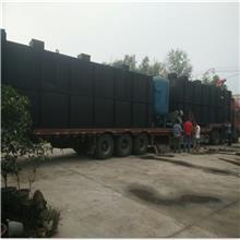 厦门工业污水处理设备 印刷水墨污水处理设备 油墨废水处理