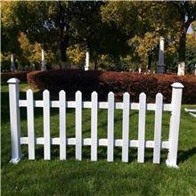 PVC圍墻防護攔 電表箱配安全防護圍欄 小區廠房PVC塑鋼塑料護欄