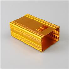 电源壳铝型材开模定制 吉聚铝业 铝型材表面氧化着色金色红色蓝色逆变器