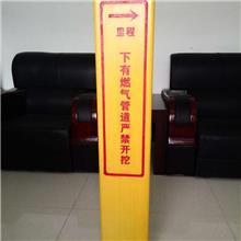 黃色白色安全防護樁電纜管道安全標識 玻璃鋼標志樁百米樁 廠家直銷