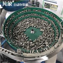 深圳汽车配件背封式包装机车牌配件包装机,厂家直供