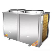 广州空气源热泵机_晶友_大型空气源热泵推荐_节能热水工程设计