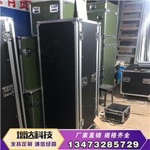 303工具箱 儀器箱安全防護箱塑料防水箱塑料密封防水箱便捷手提箱