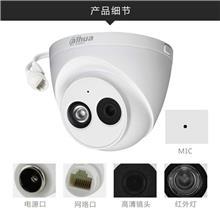 大华监控系统 高清监控设备 重庆安防监控 上门安装