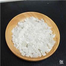 硫酸铝 工业用明矾 块状硫酸铝 聚合硫酸铝  厂家直销