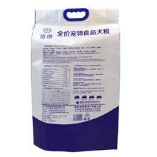 郑州饲料袋定制宠物饲料袋报价咨询 红旗塑业 价格美丽 品质好