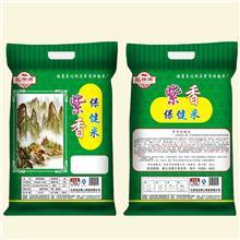 粮油米面包装袋 定制杂粮包装袋 真空尼龙袋 价格实惠