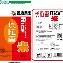 品质31公斤大米袋子杂粮编织袋 郑州包装袋厂 实力供应商直发 可开票