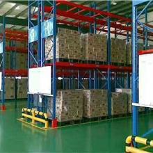 仓储货架轻型中型重型货架家用仓库展示架置物架仓储货架厂家定制