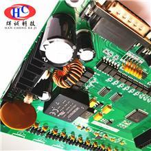 线路板设计抄板 焊诚电子 电路板加急制作焊接 pcb抄板 贴片加工焊接厂 定制加工