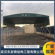 厂家直销遥控电动推拉雨棚篷仓库仓储活动棚户外伸缩篷移动推拉棚