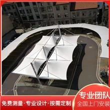 全国安装户外膜结构景观棚 遮阳棚 膜结构工程设计张拉膜景观篷
