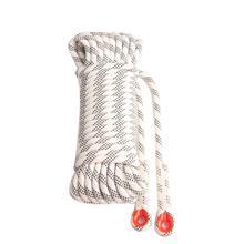 登山绳  户外安全绳 耐磨蜘蛛人高空作业绳 尼龙绳 恩豪化纤绳网