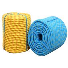 登山绳 安全绳 消防应急绳 攀岩速降绳 探险绳包邮 恩豪化纤绳网