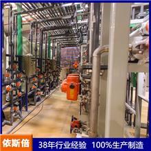 化工污水处理设备 江苏工业化工污水处理设备公司 依斯倍环保量身定制
