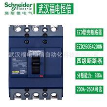 施耐德4P空气开关 400A-630A EZD630E4630K EZD系列塑壳式断路器