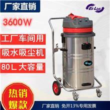 小型工業吸塵器 車間工業吸塵器 防爆工業吸塵器廠家