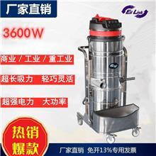 萊力斯克 工業吸塵器耐高溫 移動式工業吸塵器 灰塵工業吸塵器