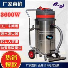 工業吸塵器 車間用工業吸塵器 380v