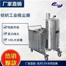 萊力斯克 工業地毯桶式機 工業吸塵器 干濕兩用大功率 吸塵器工業用廠家