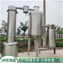 小型乳酸菌用单效降膜蒸发器定制 强制循环蒸发器常年经销