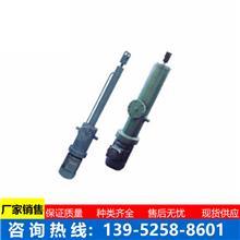 电液推杆 现货 适用范围广 电液推杆 液压推杆 厂家直销