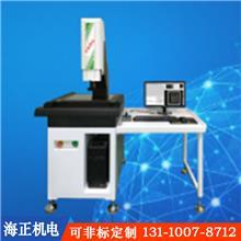 吉林全自动影像测量仪_海正机电_全自动影像测量仪生产_销售