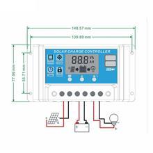 太阳能板控制器30A12V24V智能识别太阳能防水控制器 德姆达太阳能控制器生产厂家