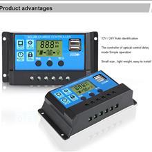 太阳能控制器 20a全自动 太阳能充电控制器 德姆达厂家直销YJSS系列