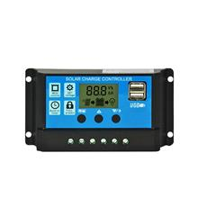太阳能控制器 30A12 24V太阳能锂电池控制器 德姆达厂家直销