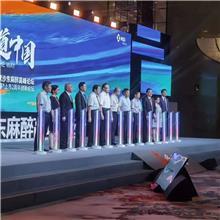 亚克力手印启动台亮灯道具-企业庆典仪式道具公司开业舞台启动柱
