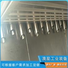 烟熏箱 烤肉烟熏炉 上海烟熏箱 澳星工业装备