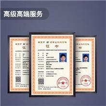 南京职称 高级职称评审 高级职称评定 高级职称申报 高级工程师职称 高级职称高级服务