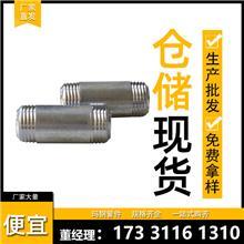 镀锌4分6分管外丝 置物架工艺品管子 外螺纹内接