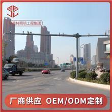 厂家生产信号灯杆 LED信号灯杆 一体化信号灯杆生产厂家