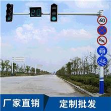 LED信号灯杆 交通信号灯杆 来样定制信号杆件