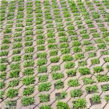 巨鹿混凝土草坪砖尺寸定做 固安预制草坪砖当地代理