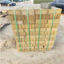 康保预制面包砖报价低 固安彩色面包砖采购 尚义面包砖价格低