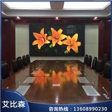 泰安户外LED显示屏_艾比森山东总代理商_室内全彩显示屏