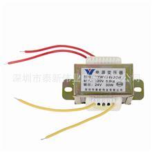 伟业24V-30W_直销线性能密封式油浸自冷式_低频双线电源变压器